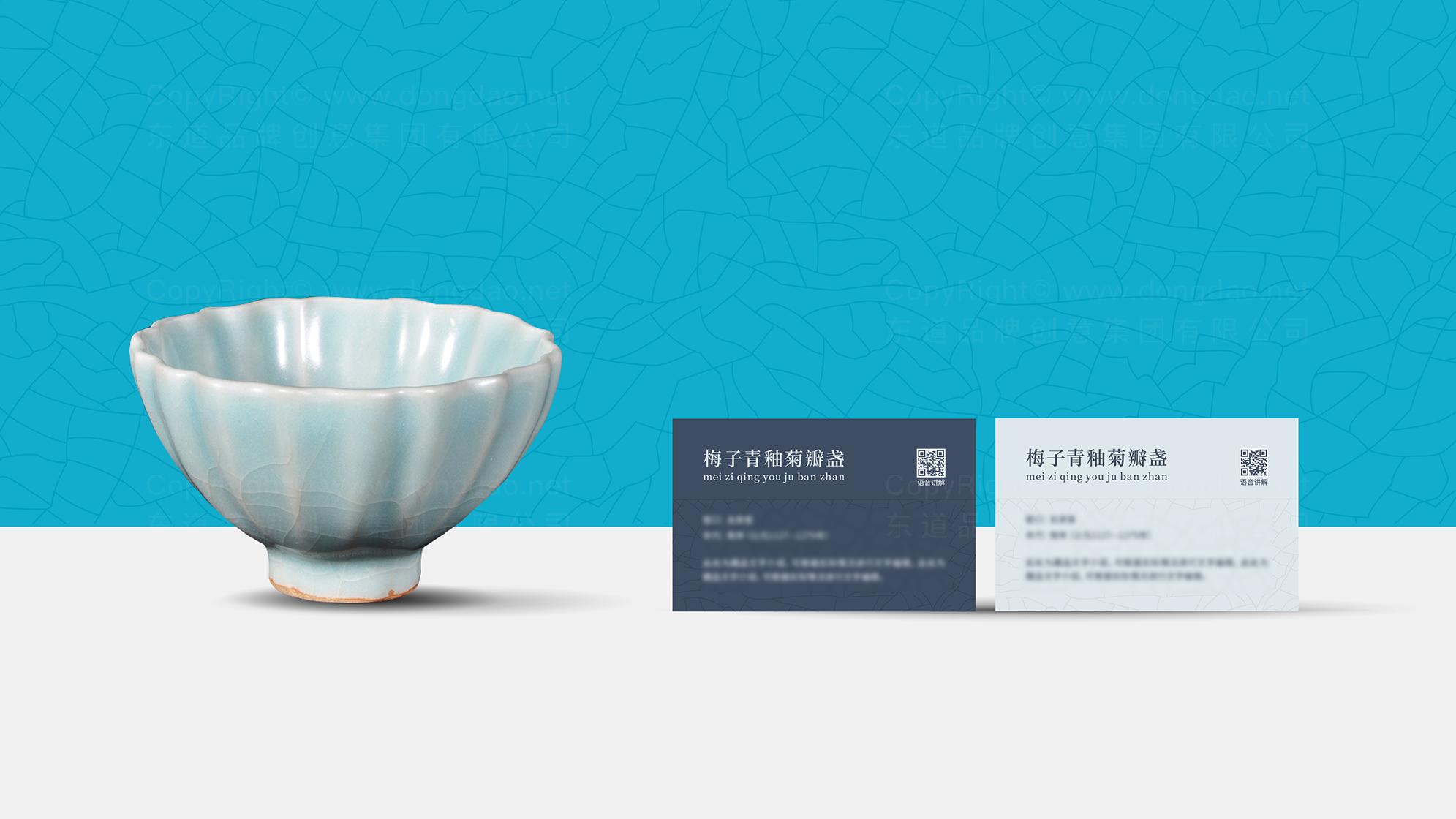 品牌设计青瓷博物馆logo设计、vi设计应用场景_4