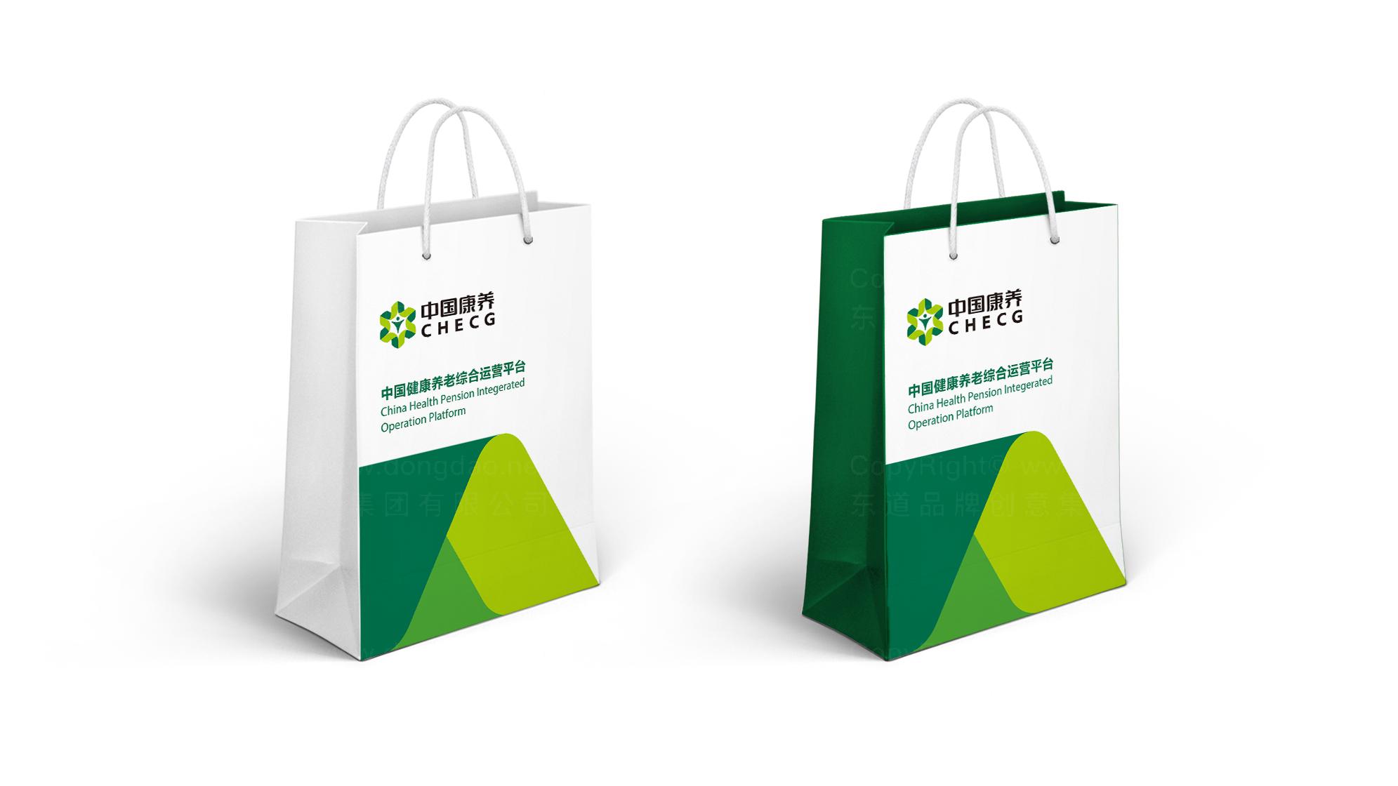 品牌设计中国健康养老集团LOGO&VI设计应用场景_4