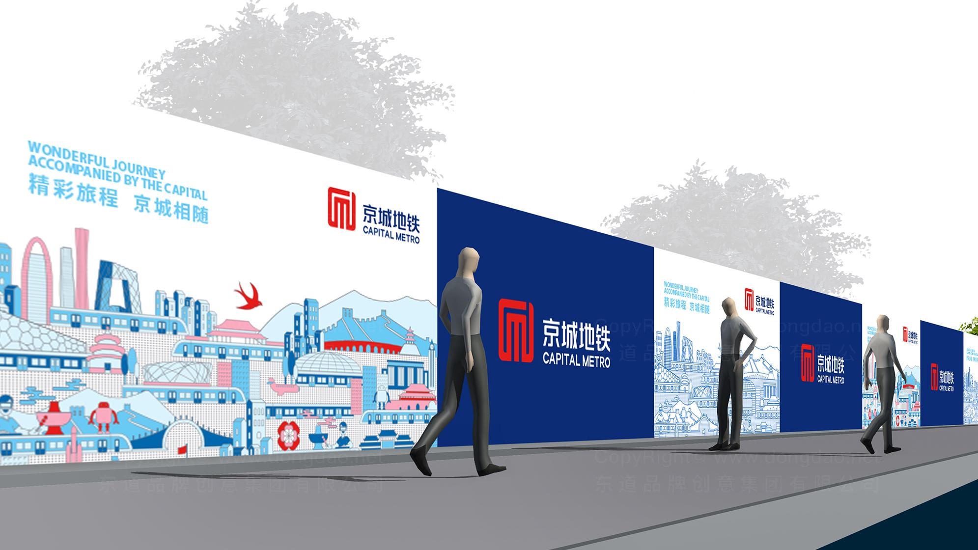 品牌设计京城地铁LOGO&VI设计应用场景_7