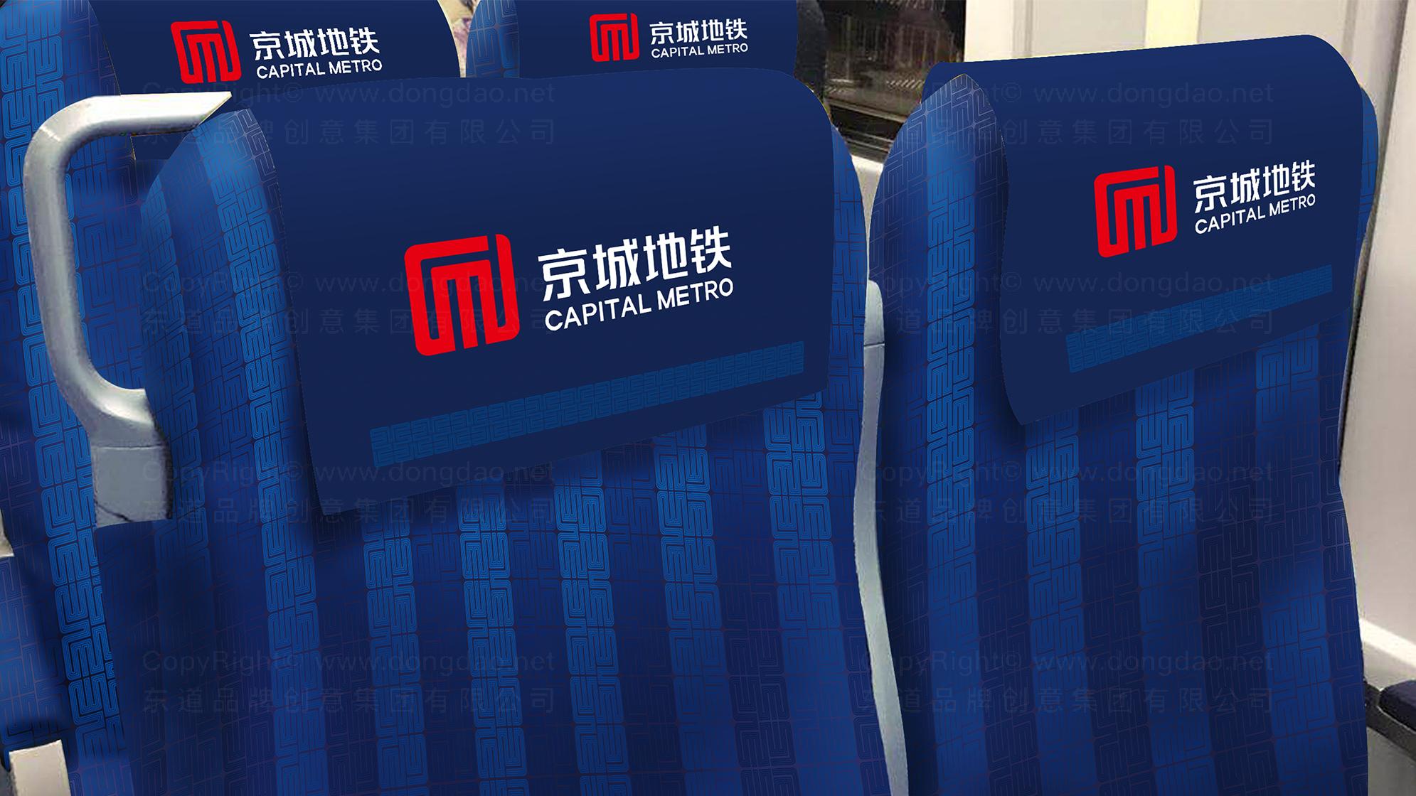 品牌设计京城地铁LOGO&VI设计应用场景_2