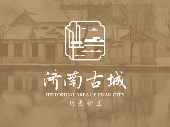 品牌设计济南古城(明府城)logo设计、vi设计应用场景_5