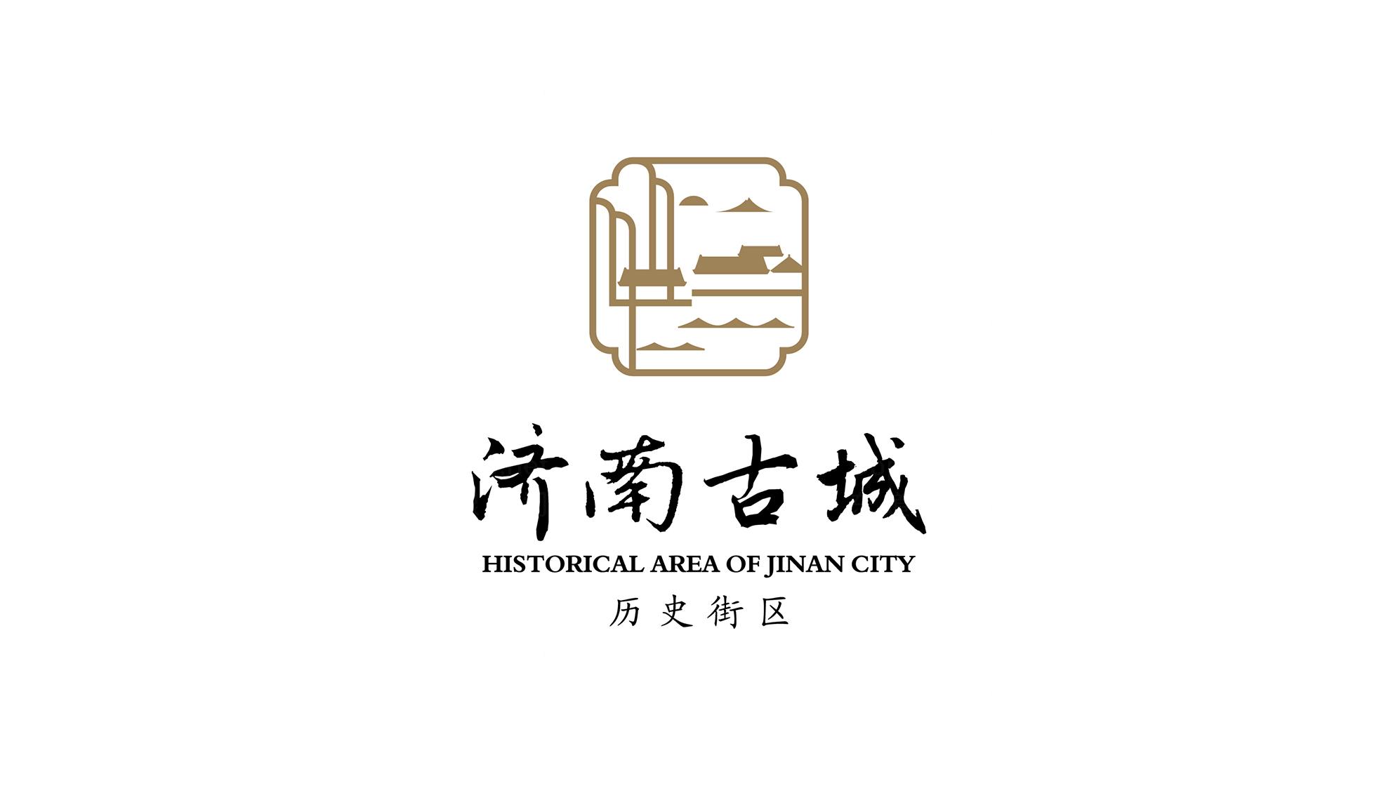 政府机构logo设计