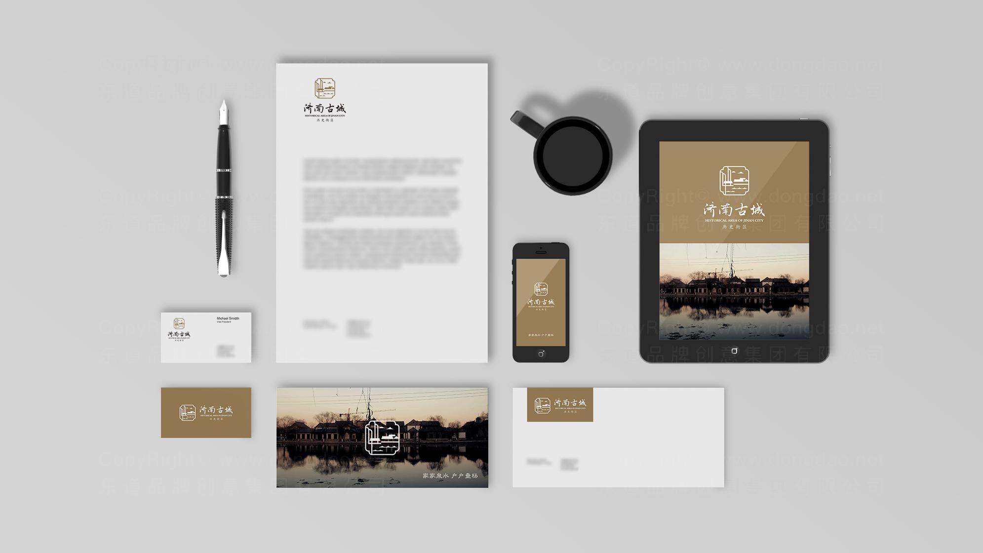 品牌设计济南古城(明府城)logo设计、vi设计应用场景_1