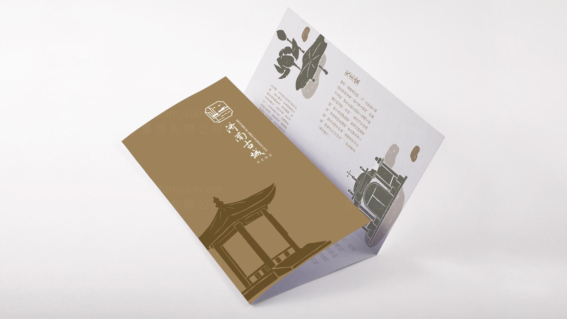 品牌设计济南古城(明府城)logo设计、vi设计应用场景_2