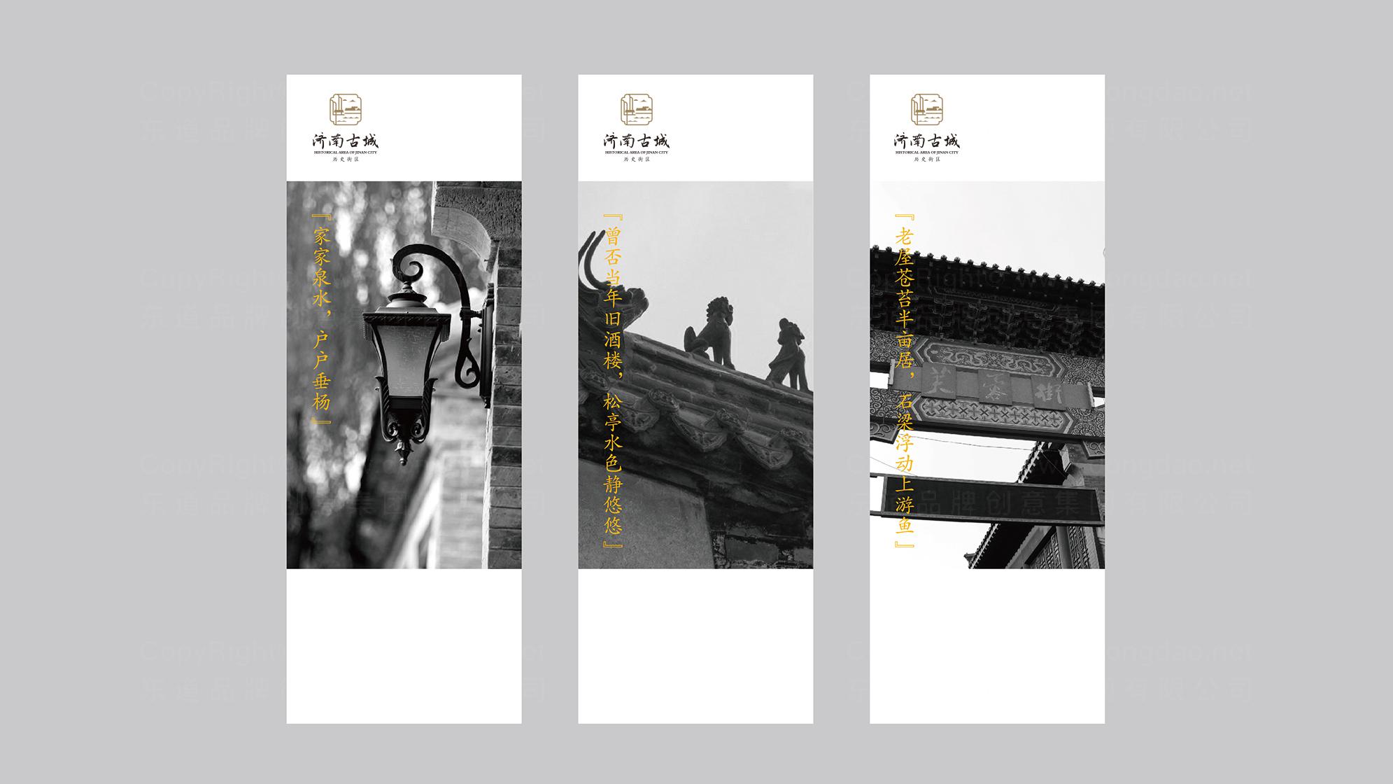 品牌设计济南古城(明府城)logo设计、vi设计应用场景_3