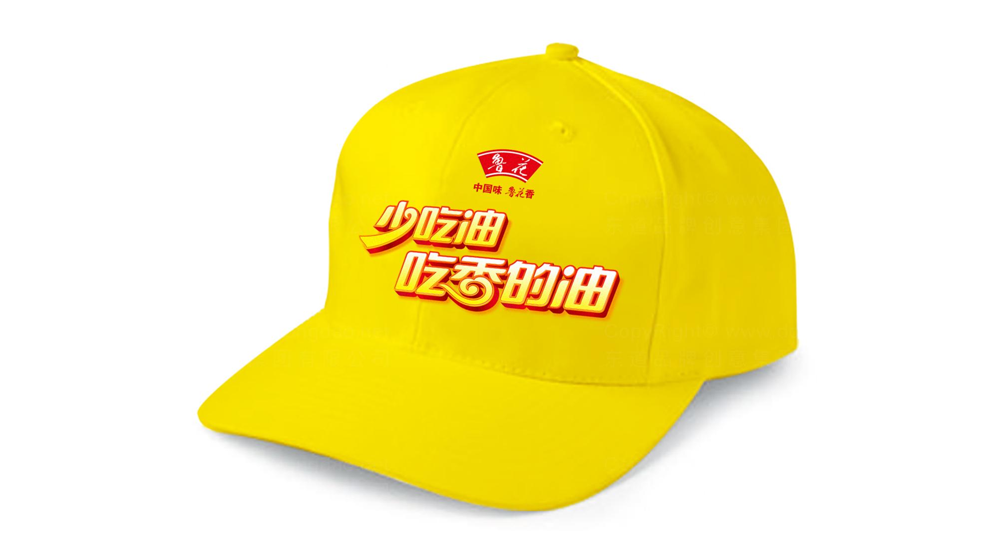 品牌设计鲁花LOGO&VI设计应用场景_7