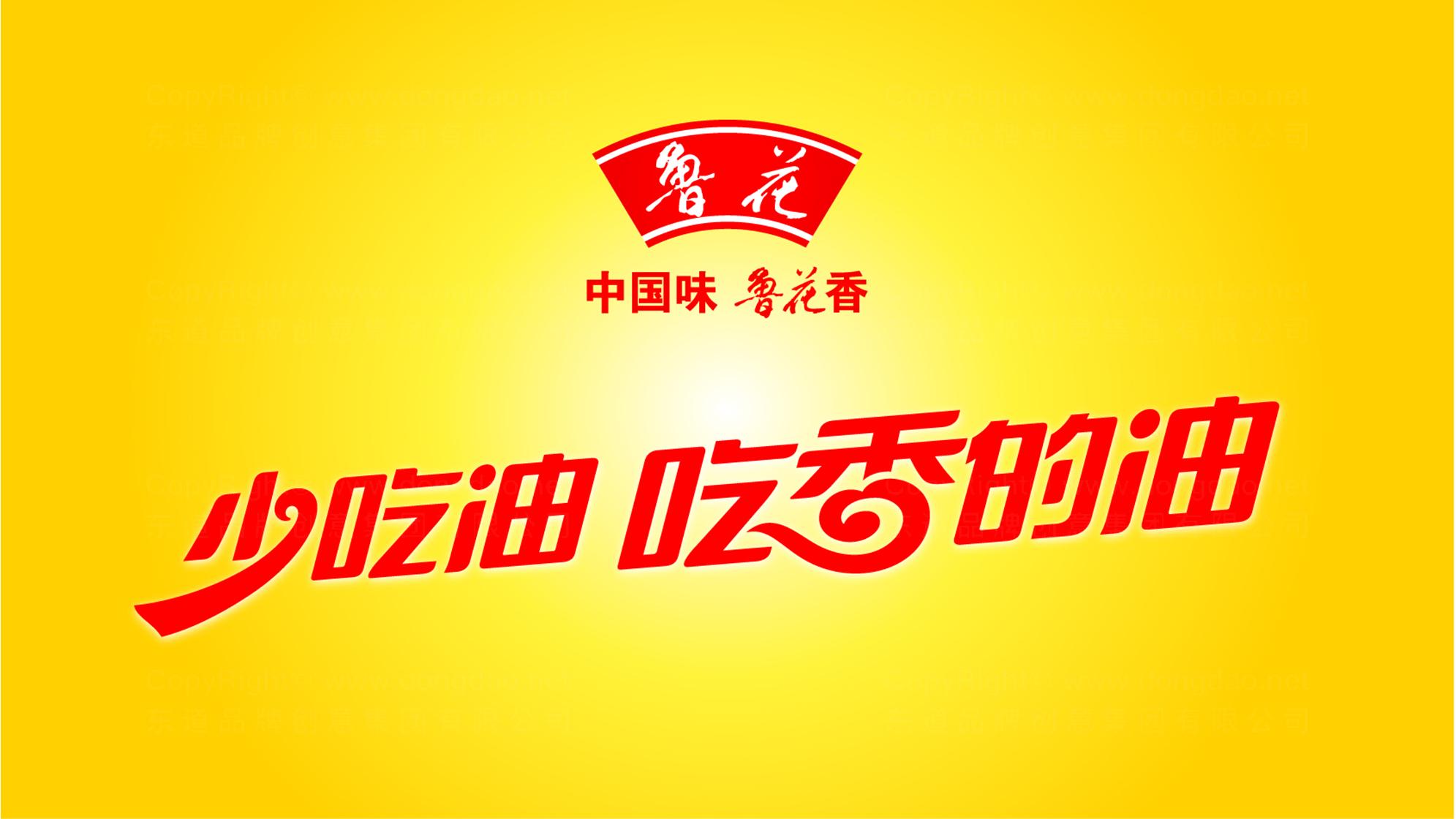 农业logo设计应用