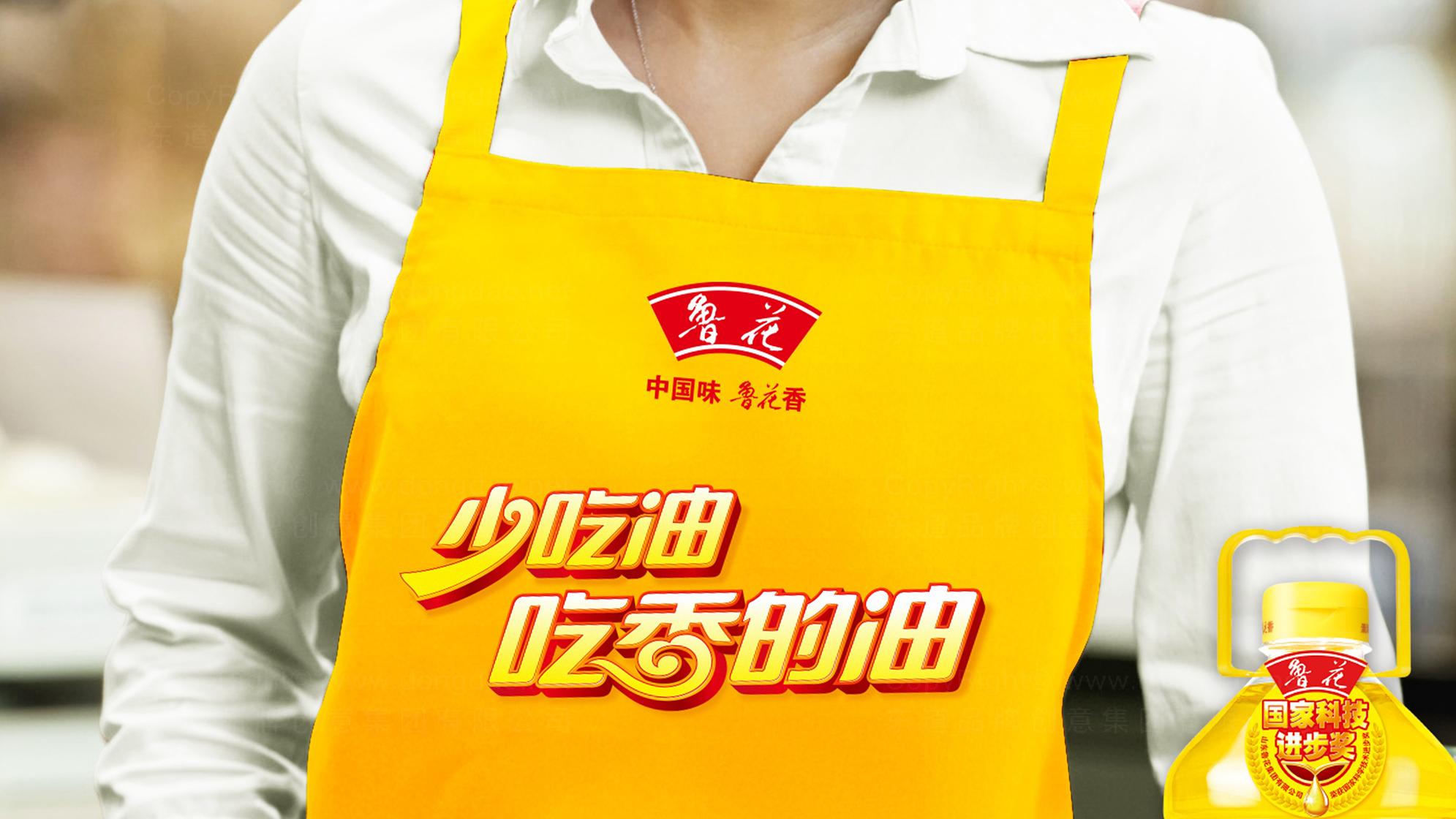品牌设计鲁花LOGO&VI设计应用场景_4