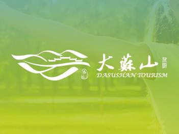 旅游logo设计