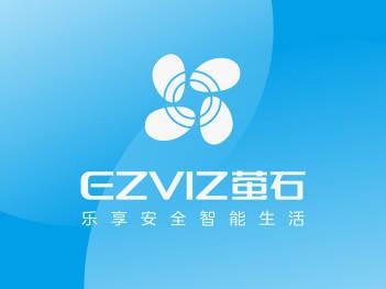 品牌设计logo设计、vi设计萤石品牌设计方案