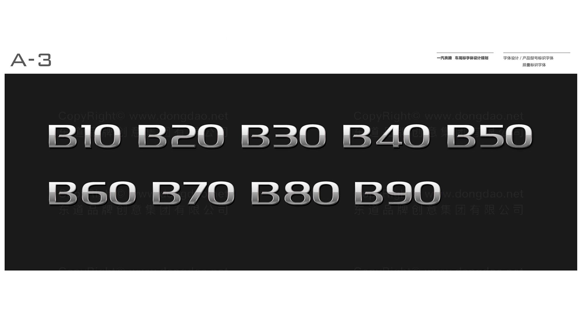 汽车logo设计应用场景_6