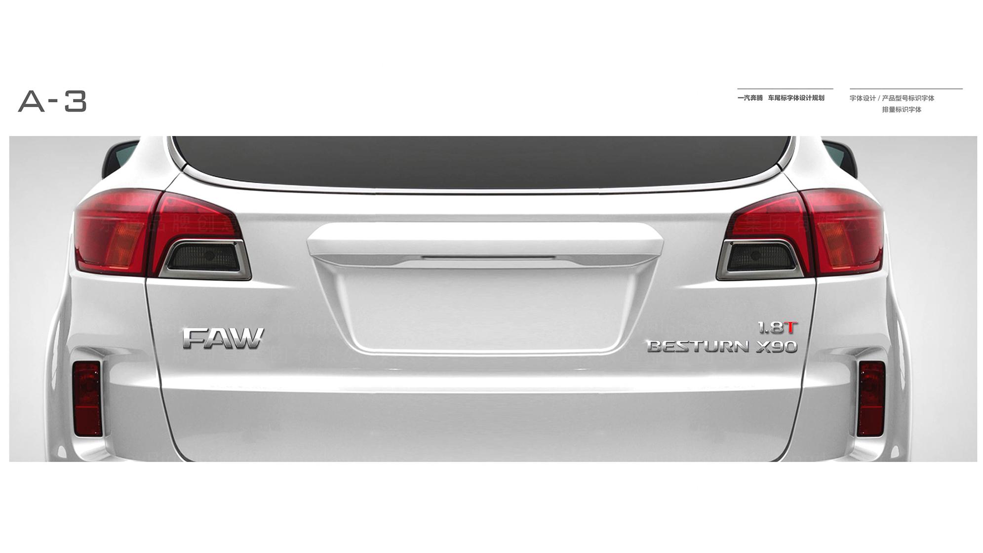 汽车logo设计应用场景_10