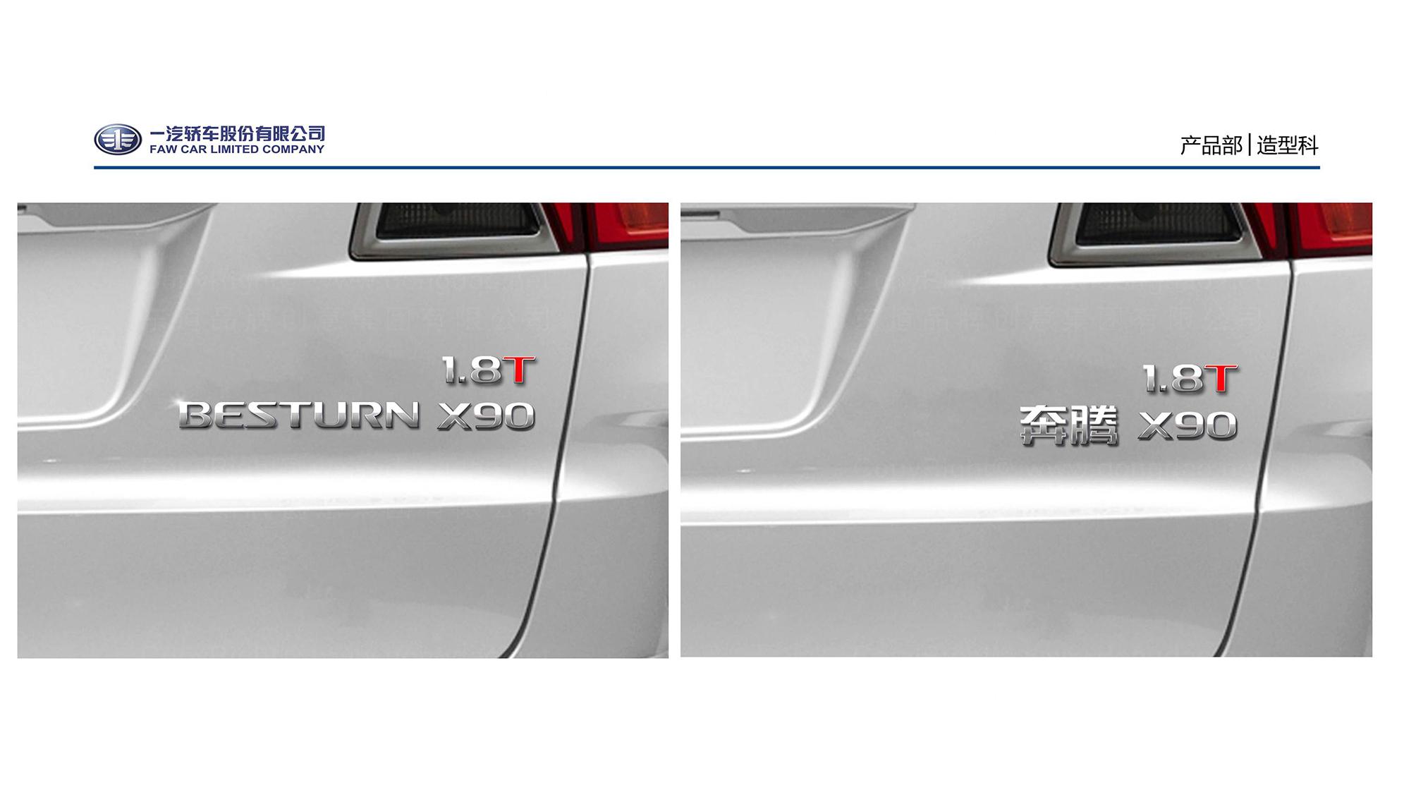 汽车logo设计应用场景_12