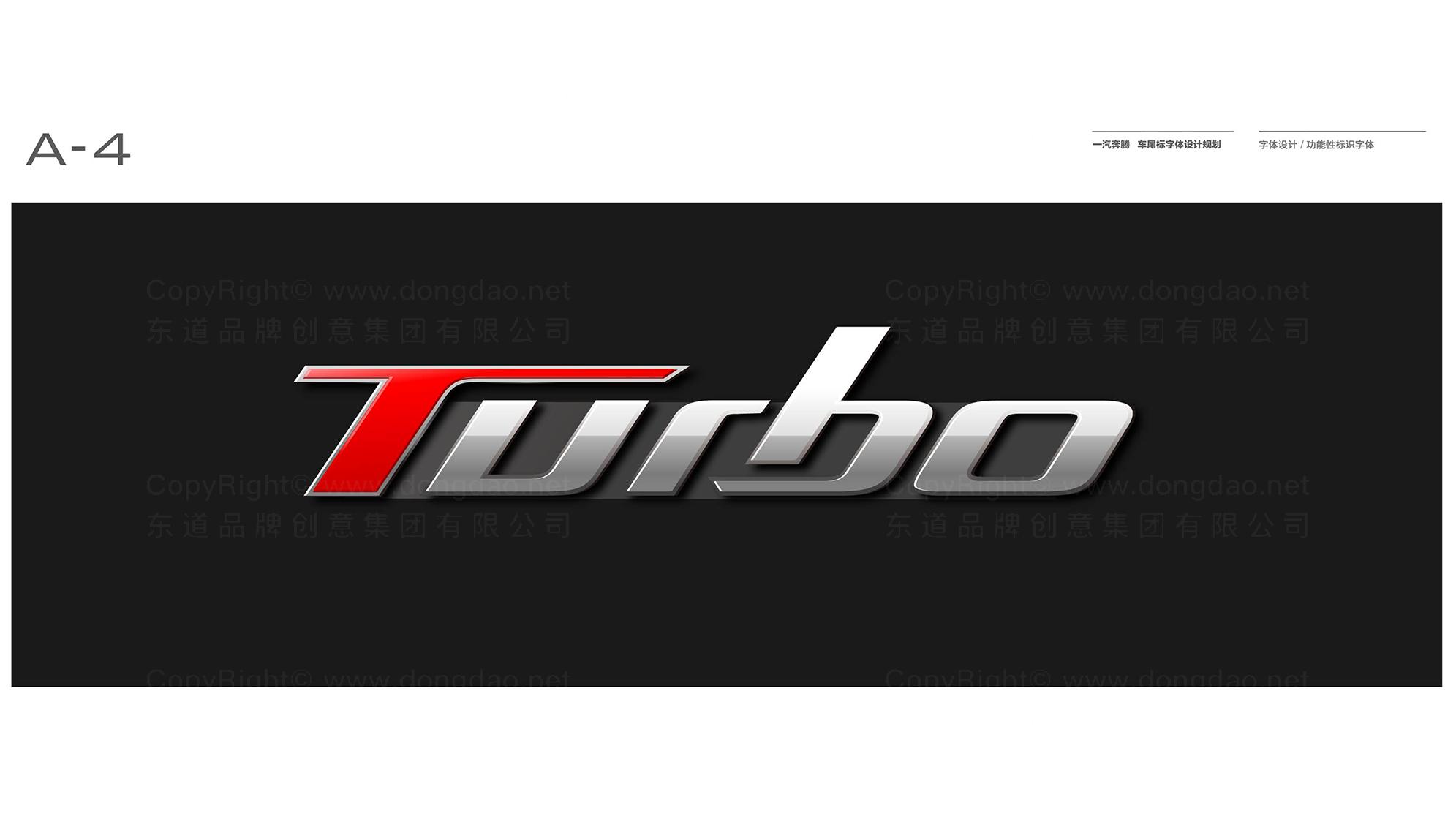 汽车logo设计应用场景_15