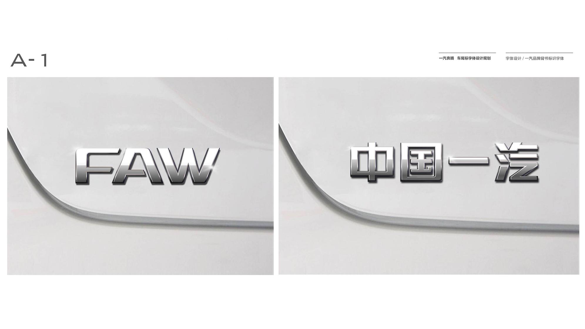 汽车业品牌设计汽车logo设计