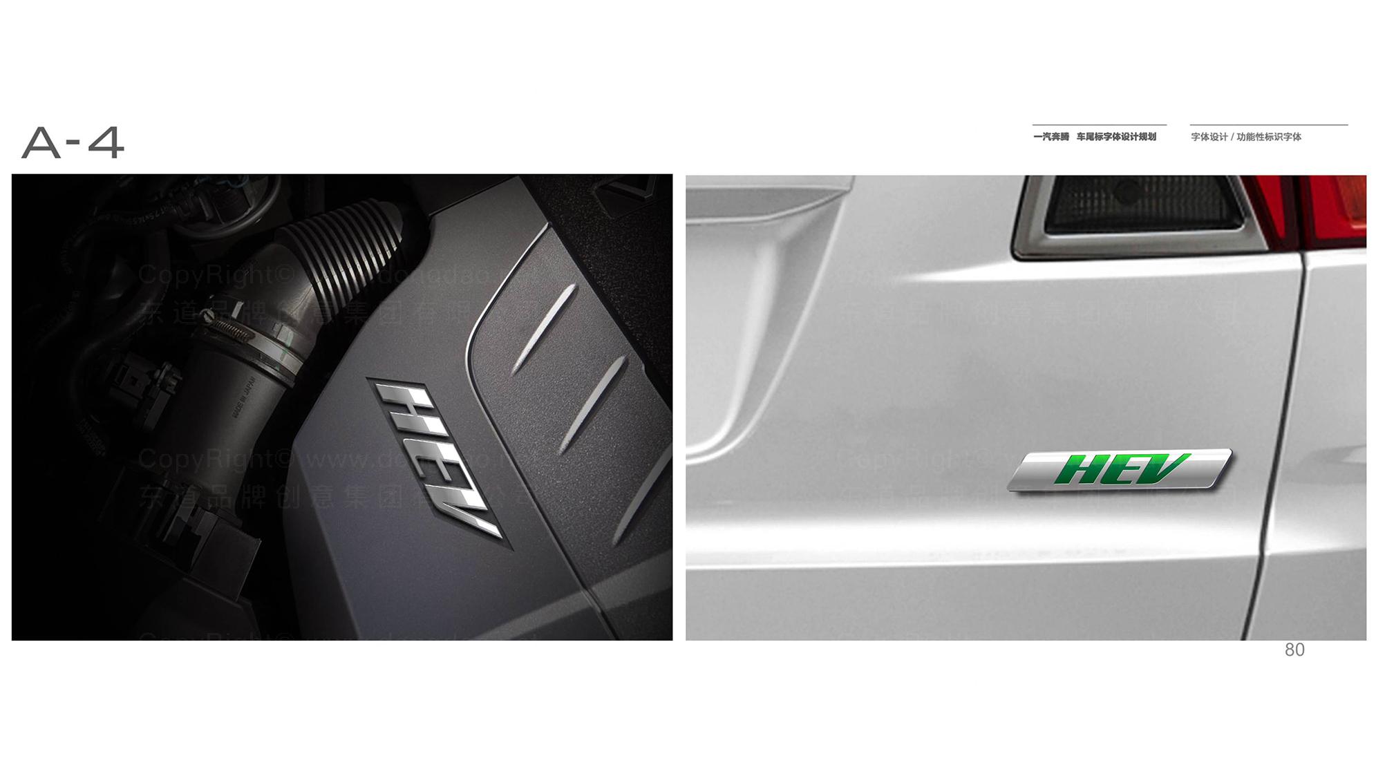 汽车logo设计应用场景_26