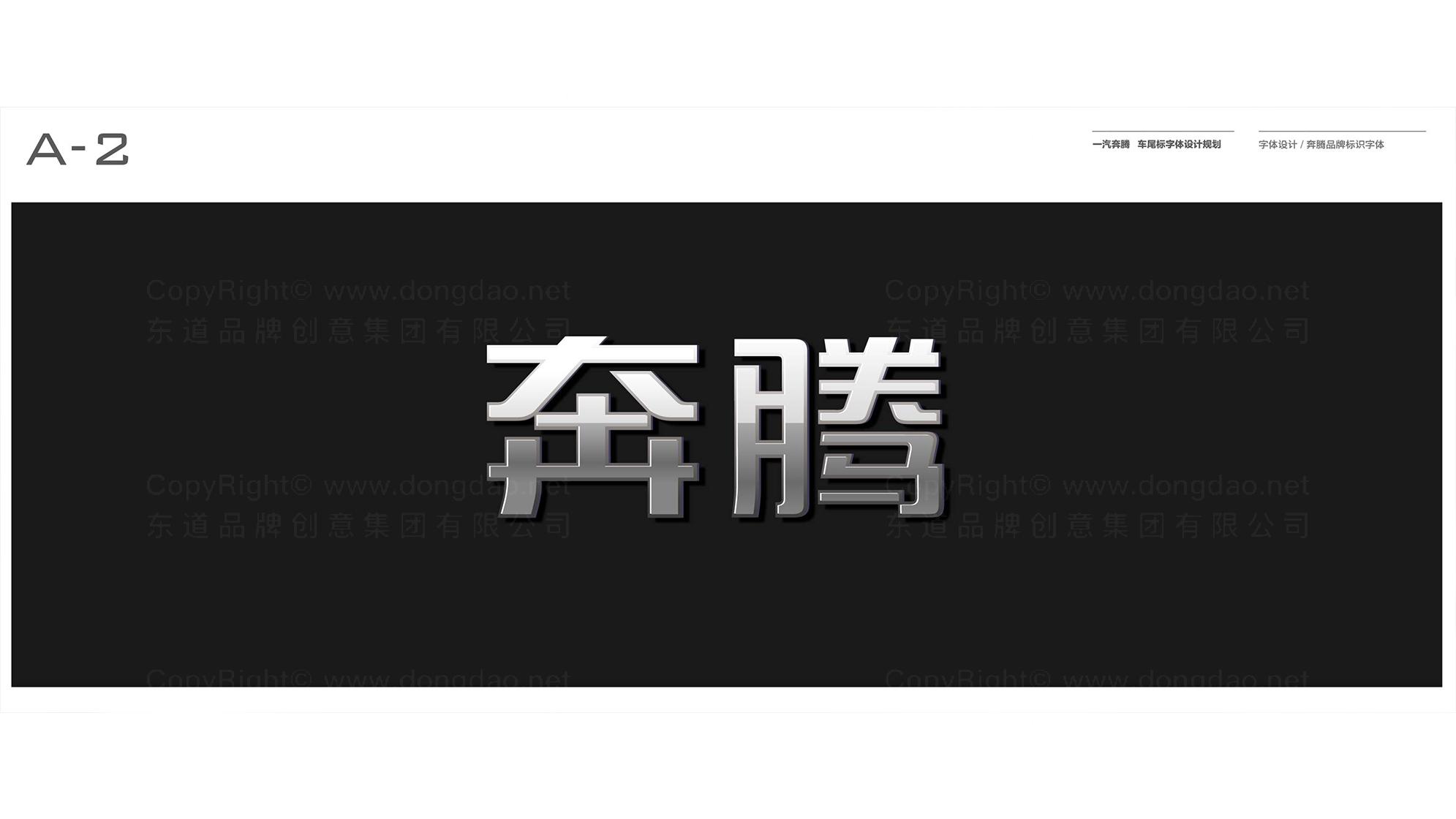 汽车logo设计应用场景_4