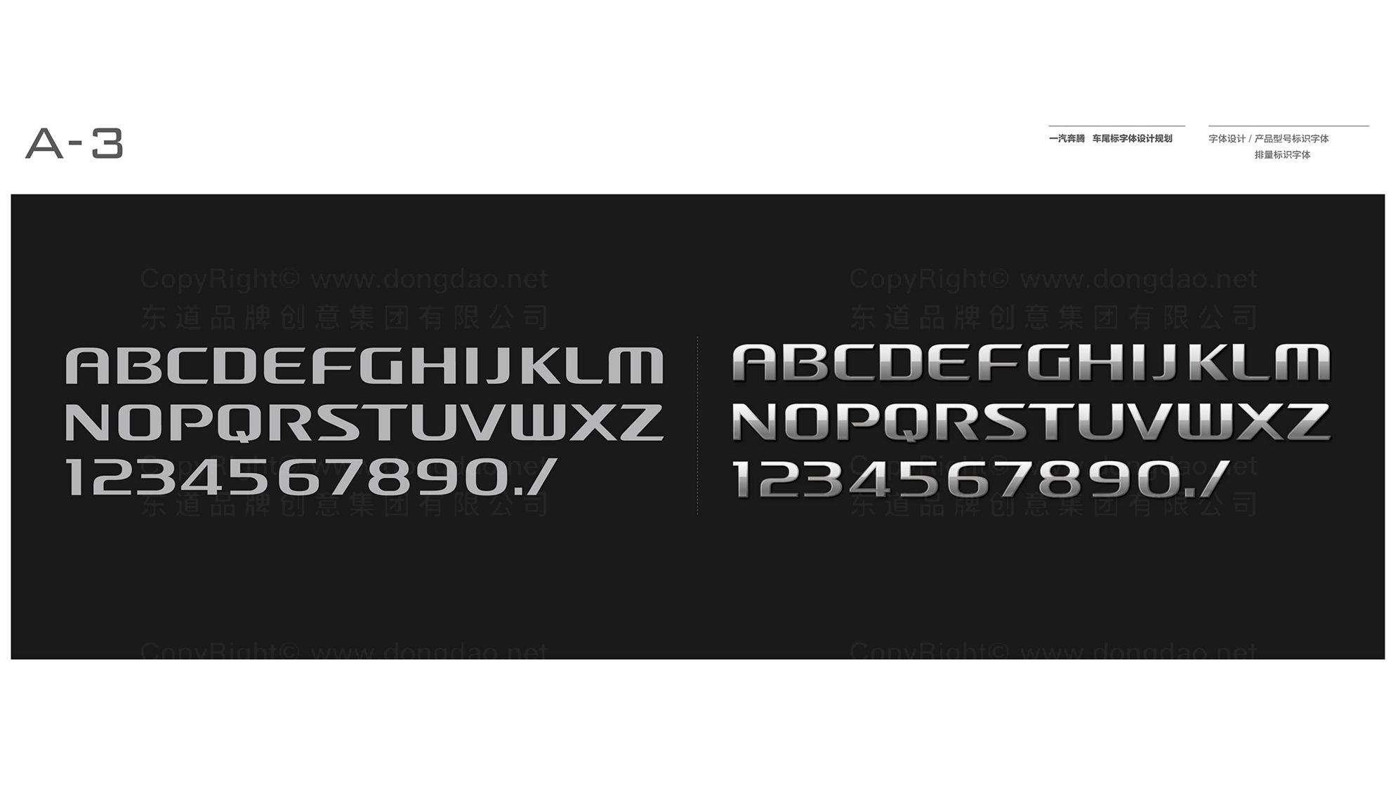 汽车logo设计应用场景_5