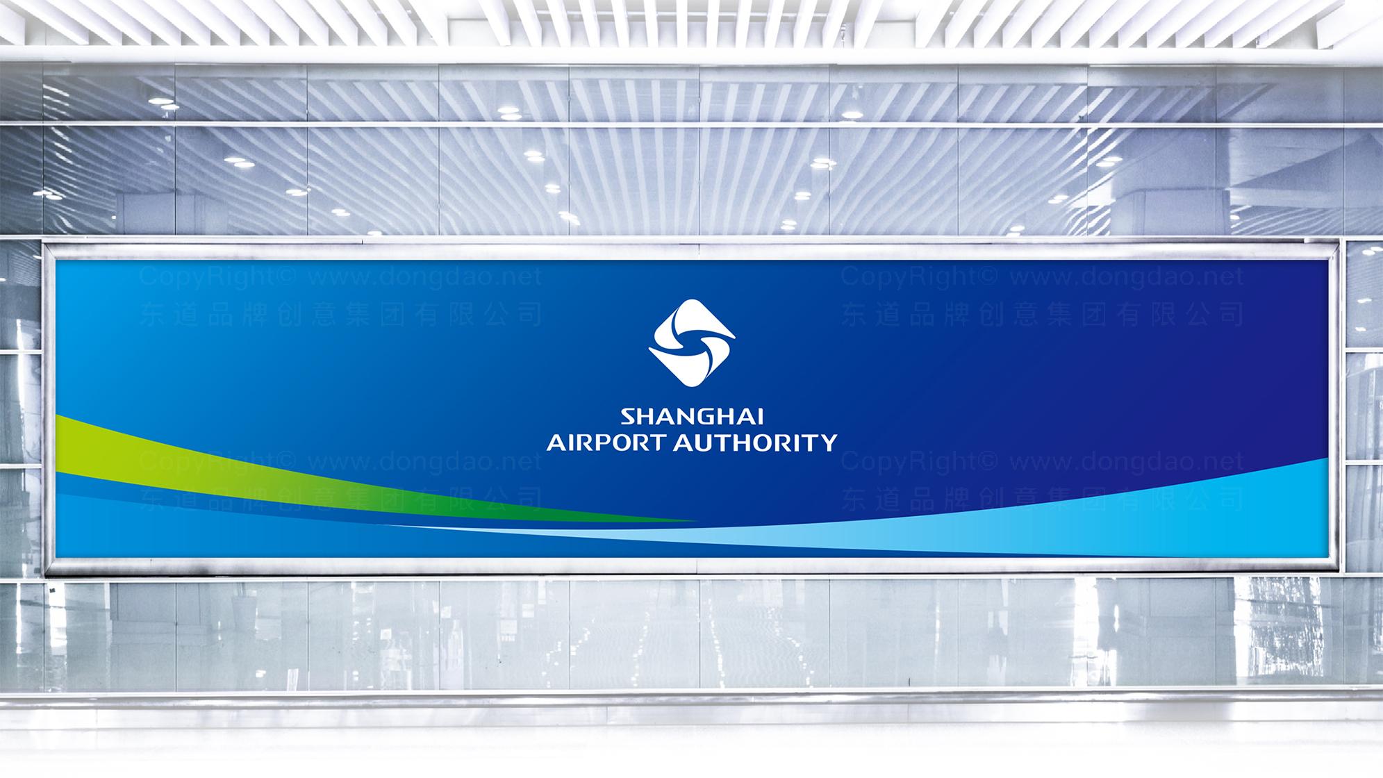 上海机场vi设计