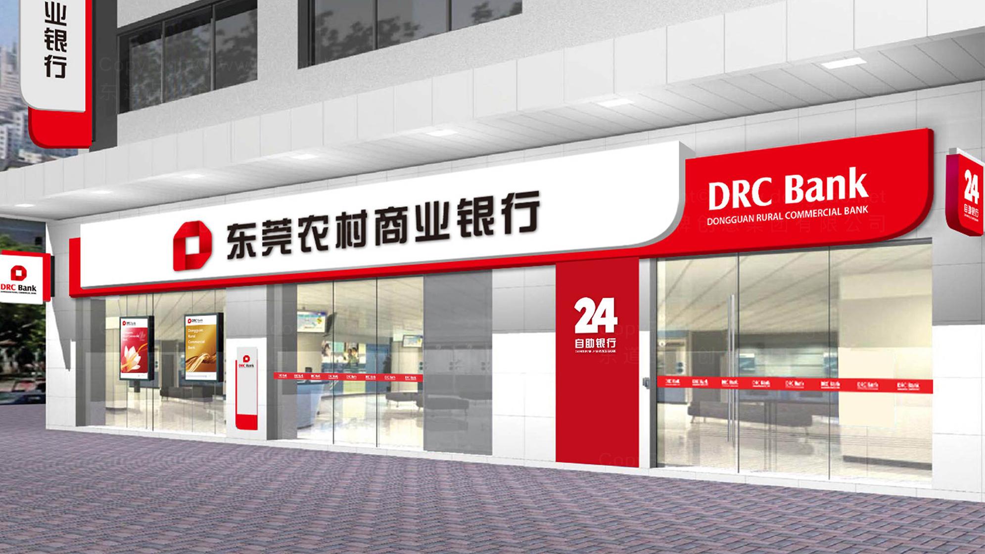 东莞农商行logo设计、vi设计应用场景_3