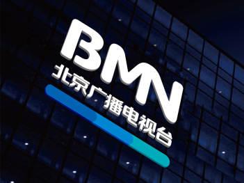 品牌设计北京广播电视台LOGO设计应用场景_8