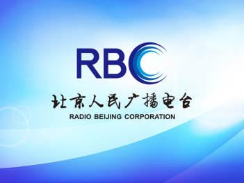 品牌设计北京人民广播电台LOGO设计应用场景_4