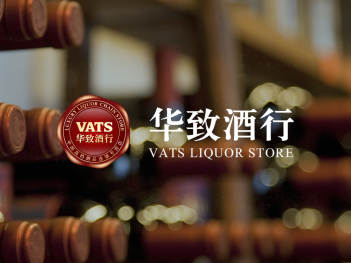 品牌设计LOGO&VI设计华致酒行品牌设计方案