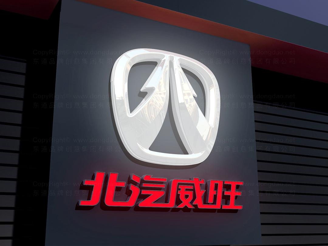品牌设计北汽威旺LOGO&VI设计应用场景_4