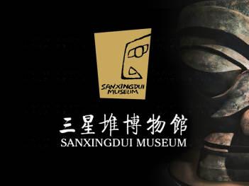 品牌设计LOGO&VI设计三星堆博物馆品牌设计方案