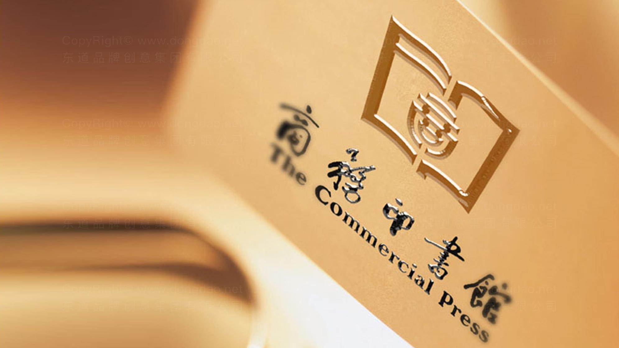 品牌设计案例商务印书馆LOGO优化&VI设计