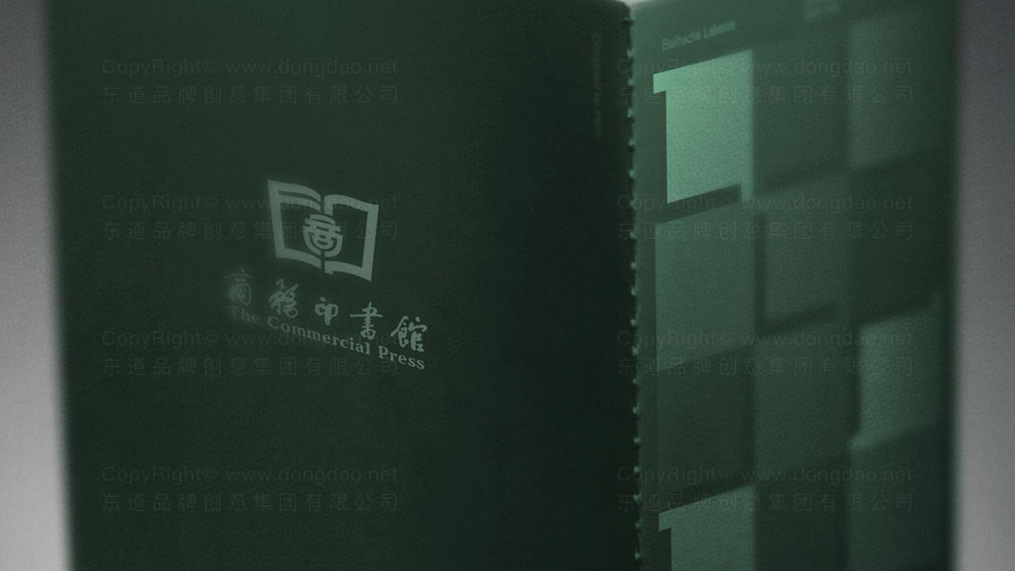 品牌设计商务印书馆LOGO优化&VI设计应用