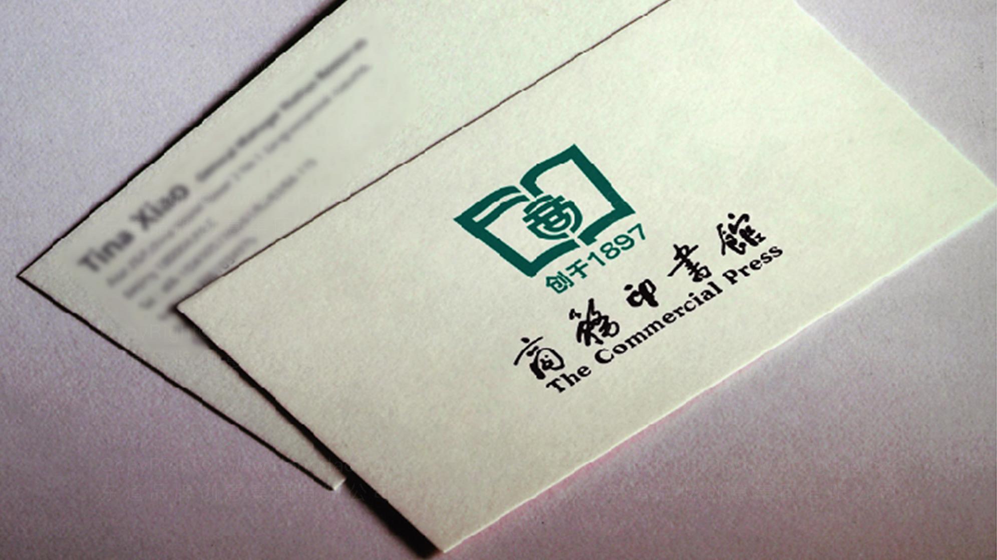 品牌设计商务印书馆LOGO优化&VI设计应用场景