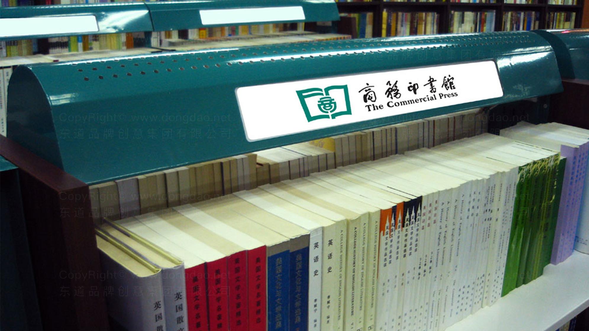 品牌设计商务印书馆LOGO优化&VI设计应用场景_5