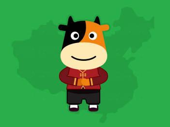 品牌设计LOGO&VI设计途牛旅游网品牌设计方案