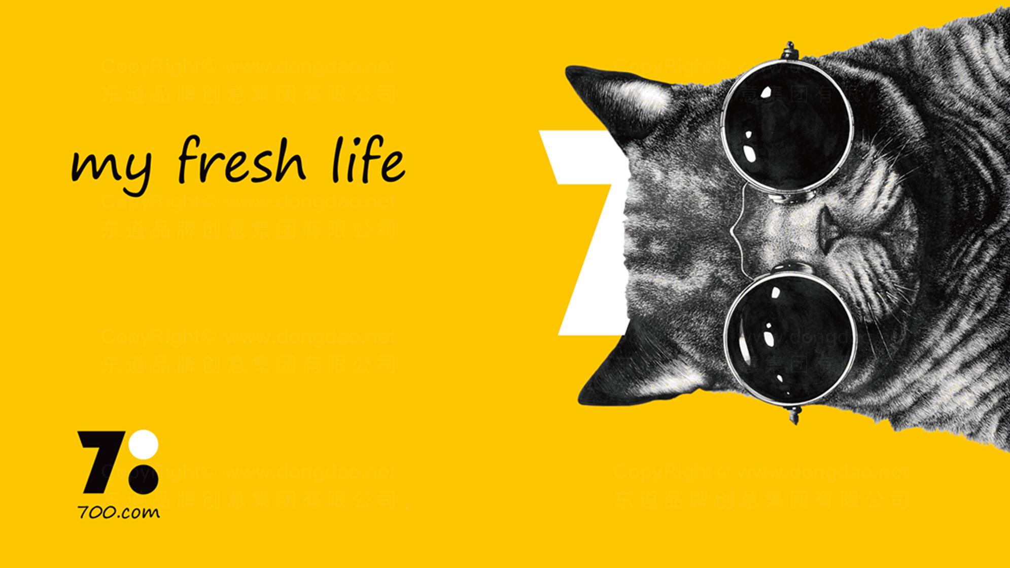 品牌设计700bike logo设计、vi设计应用场景_6