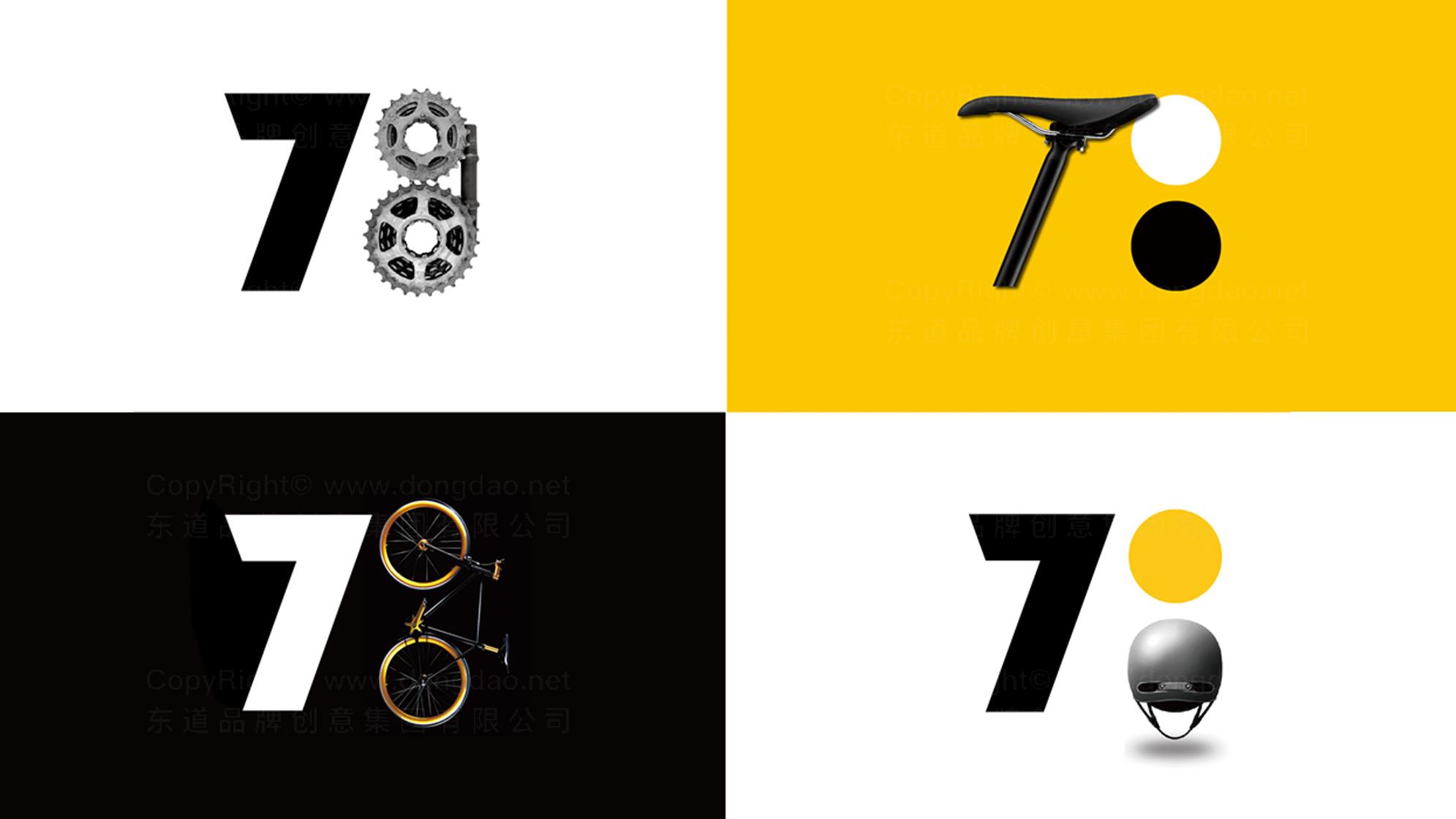 品牌设计700bike logo设计、vi设计应用场景