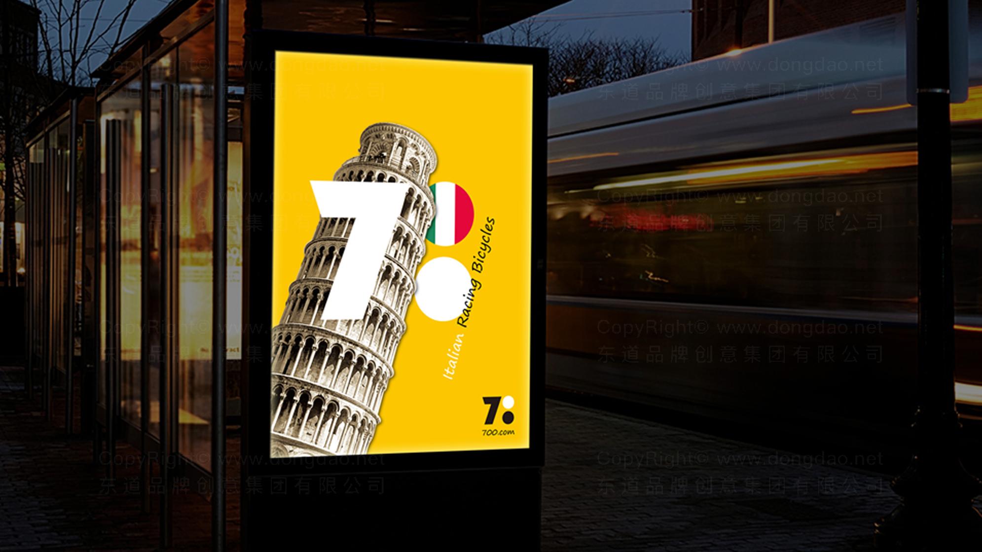 品牌设计700bike logo设计、vi设计应用场景_3