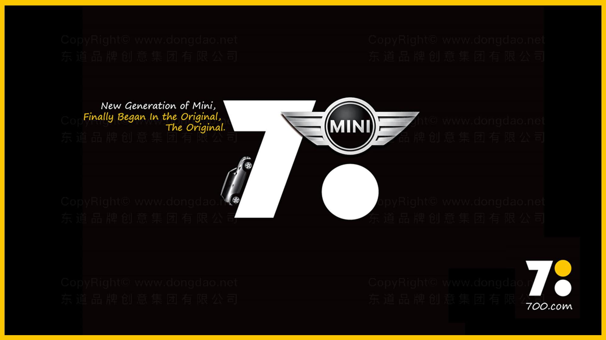 品牌设计700bike logo设计、vi设计应用场景_4