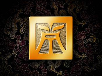 品牌设计LOGO&VI设计于魁智京剧艺术发展基金会品牌设计方案