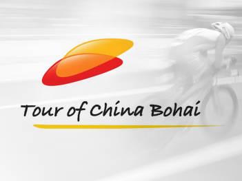 品牌设计LOGO设计环中国渤海国际公路自行车赛品牌设计方案