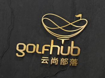 品牌设计LOGO&VI设计云尚部落高尔夫品牌设计方案