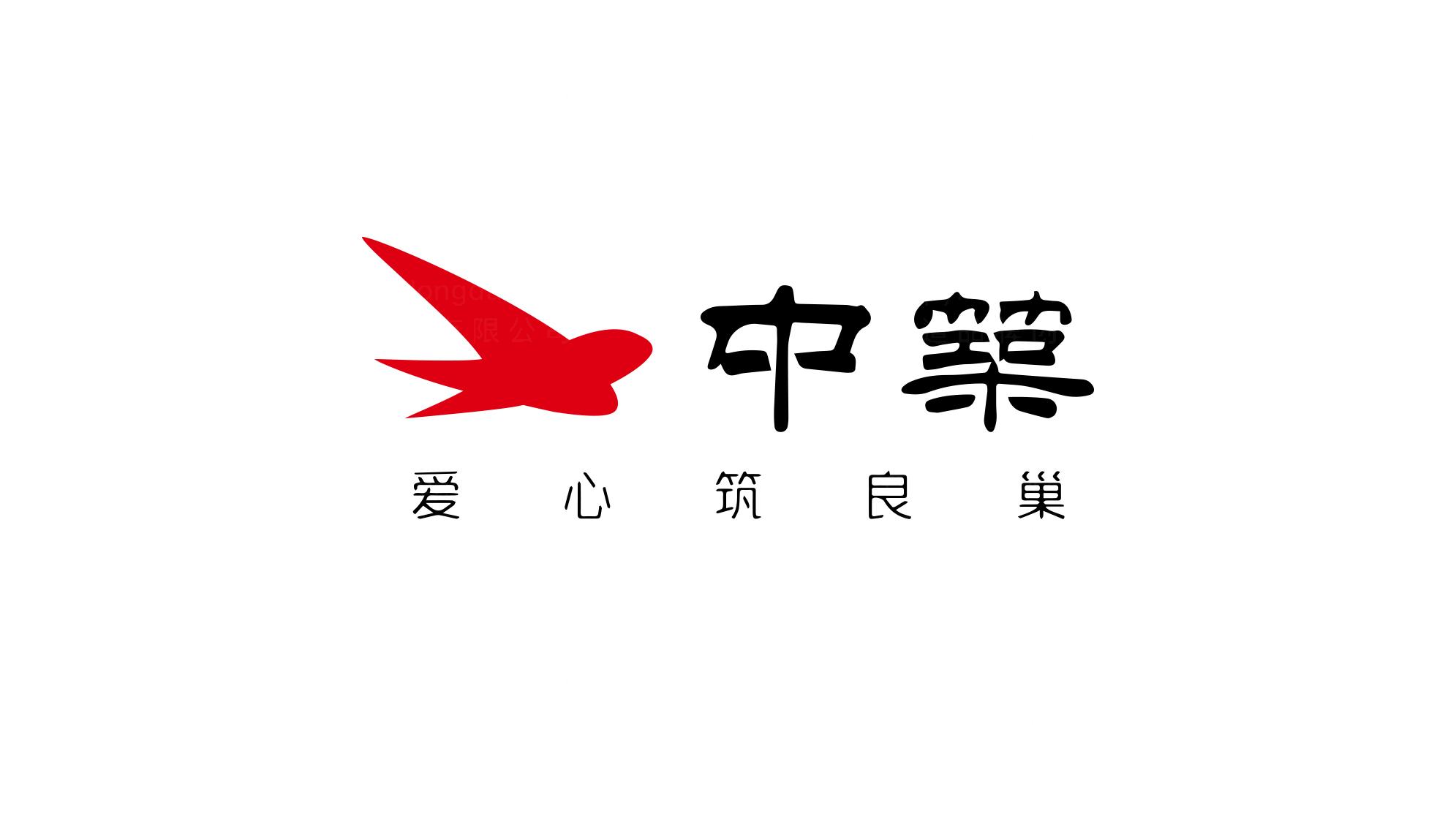 中筑置业公司logo设计、vi设计