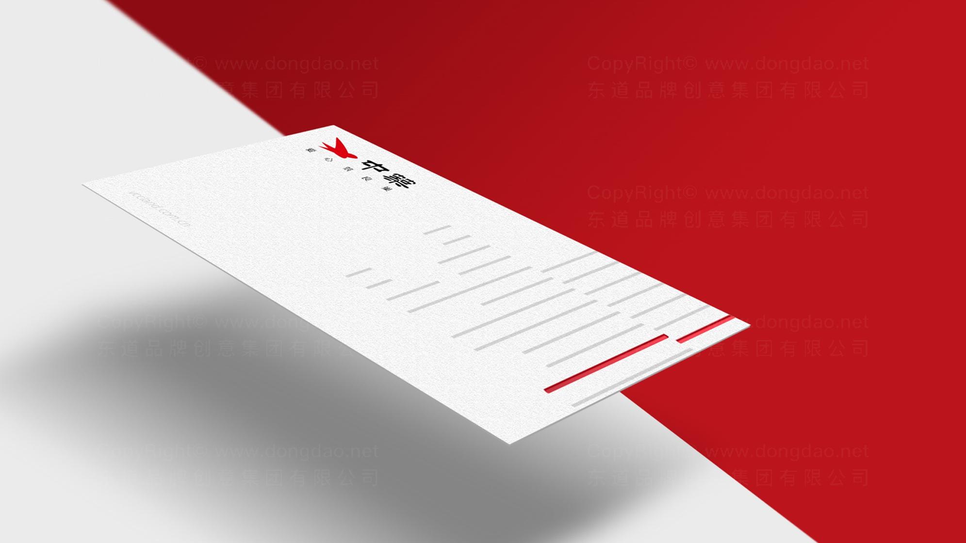 中筑置业公司logo设计、vi设计应用