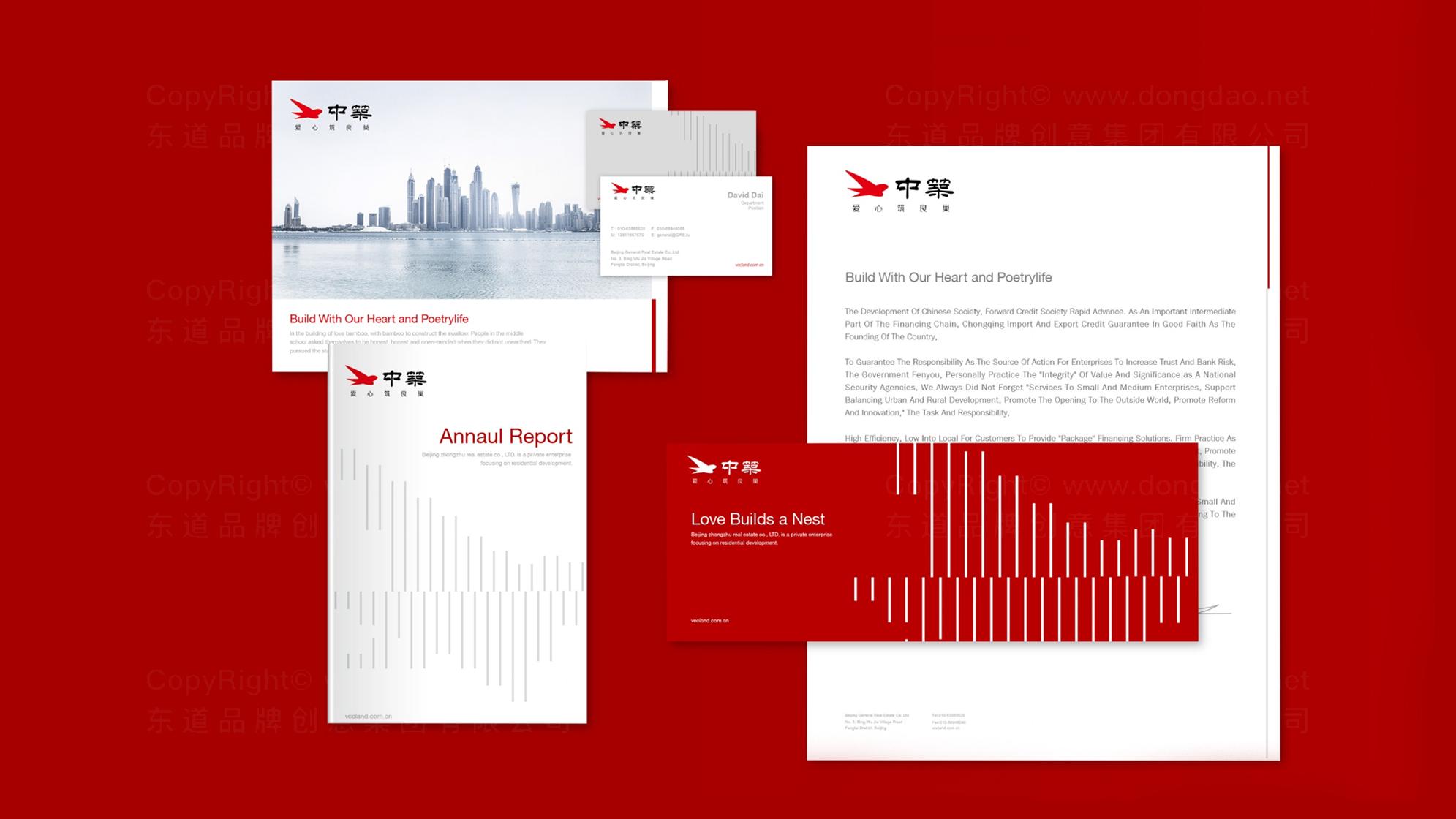 中筑置业公司logo设计、vi设计应用场景