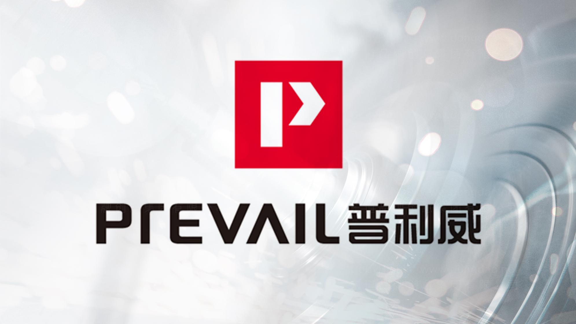 品牌设计案例香港普利威建筑五金(集团)有限公司标志设计LOGO&VI设计
