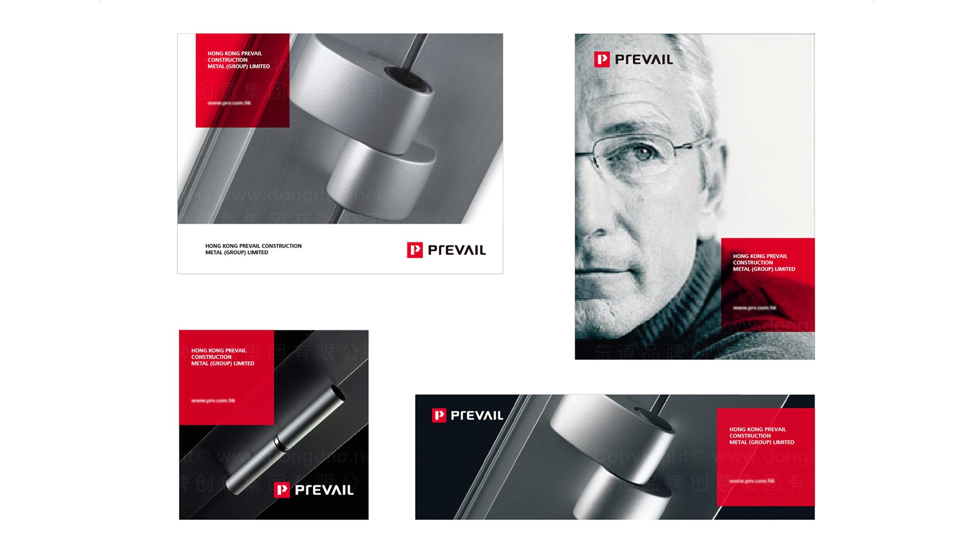 品牌设计香港普利威建筑五金(集团)有限公司标志设计LOGO&VI设计应用场景