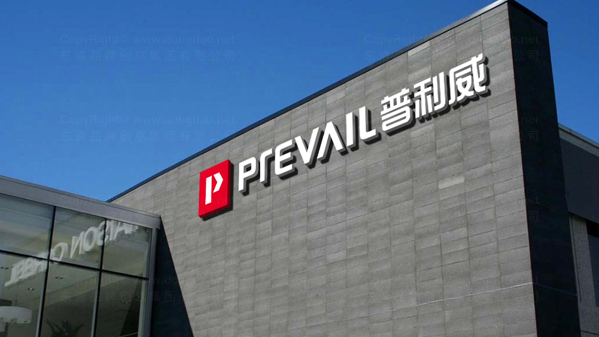 品牌设计香港普利威建筑五金(集团)有限公司标志设计LOGO&VI设计应用场景_5