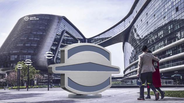 別橋無人機小鎮logo設計