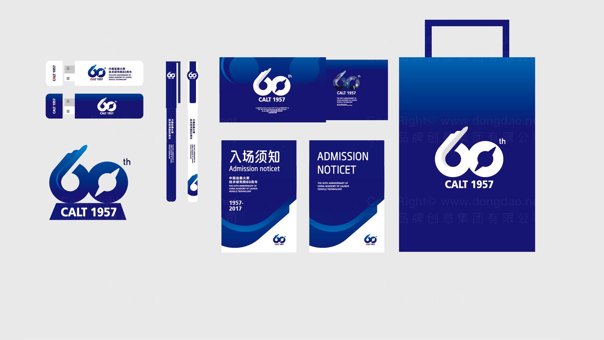 中国火箭LOGO设计、VI设计应用场景