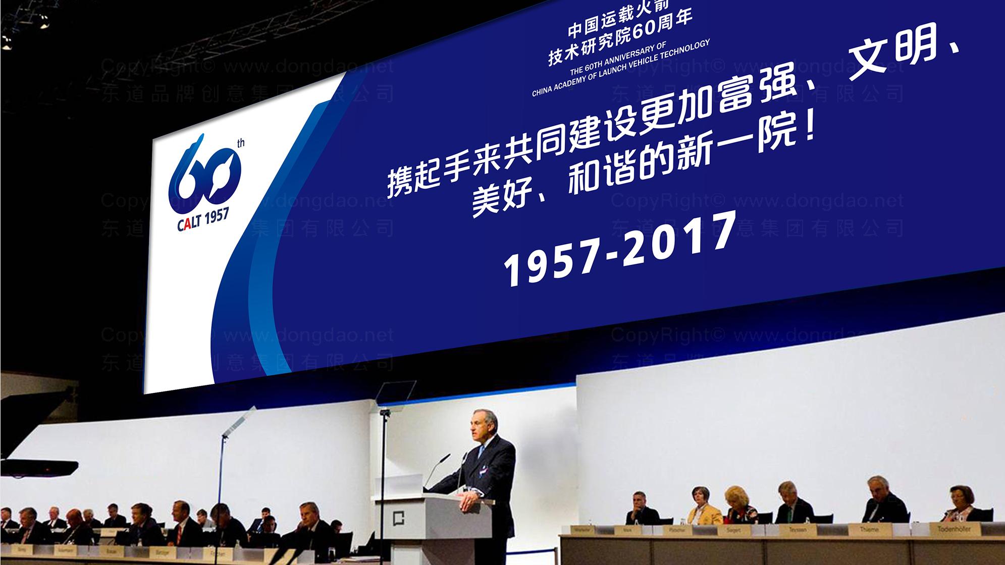 中国火箭LOGO设计、VI设计应用场景_1